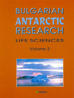 bulgarian_antarctic-research.jpg