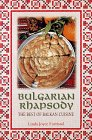 bulgarianrhapsodybalkancusine.jpg