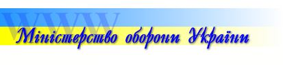 g_ukr.jpg